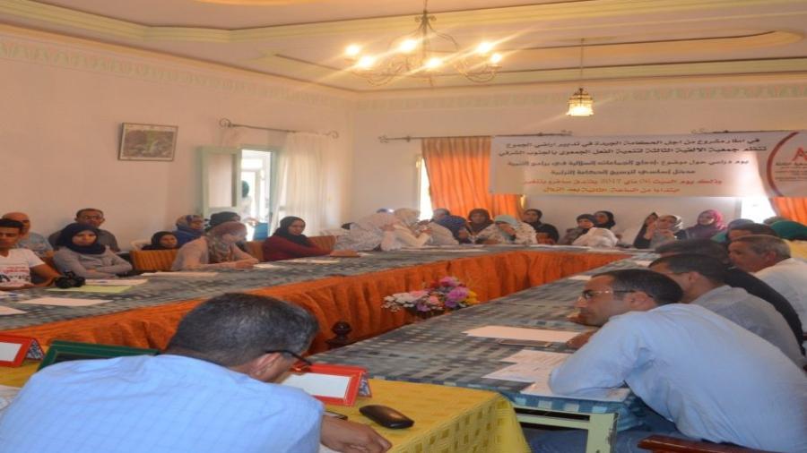 يوم دراسي حول موضوع :إدماج الجماعات السلالية في برامج التنمية يؤسس لترسيخ الحكامة الترابية