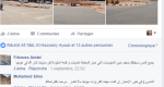 فايسبوكيون: لماذا لم يتبرأ المجلس الجماعي لبومالن دادس من «Mohamed Simo»