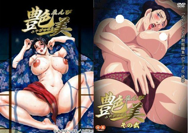 Hentai School Girl Teacher