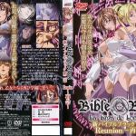 Bible Black 3 – La Lanza de Longinus [6/6] Sin Censura – Mega – Mediafire