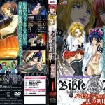 Bible Black 2  – Origins [2/2] Sin Censura – Mega – Mediafire