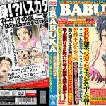 BaBuKa: Gokudou no Tsuma [2/2] – Mega