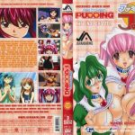 Sex Warrior Pudding [3/3] Sin Censura – Mega – Mediafire