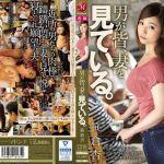 JUY-008 Jav – Man Everyone, Looking At His Wife An Sasakura – Mega – Oboom
