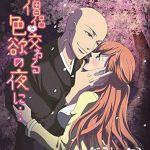 Souryo to Majiwaru Shikiyoku no Yoru ni… [12/12] – Completo – Mega – Mediafire