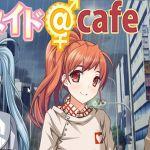 Otomaid @ Cafe – Eroge  – Trap/Yaoi  – Pc – Español – Mega