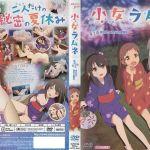 Shoujo Ramune [4/4] HD + Ligero – Mega – Mediafire