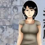 Mikan Dou – Oshibai – Manga – PDF – Mega – Mediafire
