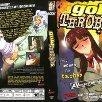 Shuudan Chikan Densha - Gold Throbber [02/02] - Sin Censura - Mega - Mediafire