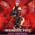 Kunoichi 3 – Dark Butterfly – 3D – Sin Censura – Mega – Mediafire