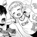 Mama ni wa Naisho – Manga – PDF – Mega – Mediafire
