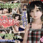 Ecchi Secret Kichi – 3D – Mega – Mediafire