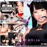 Reflect – Pompurin – 3D – Mega – Mediafire