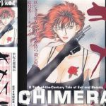 Chimera – Ova – Sin Censura – Mega – Mediafire