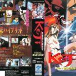 Kairaku Satsujin Chousakan Koji [03/03] – Sin Censura – Mega – Mediafire