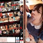 PIYO-022 Jav – She Was A Young Girl Who You Should Never Lay Your Hands… Mega – Mediafire