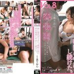 SDMF-006 Jav – My Younger Stepsister Got A Boyfriend. I Was Crazy With Envy, So I Fucked Her And Creampied Her On My Break – Mega – Mediafire