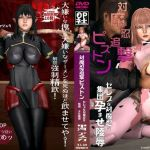 [opiumud-030] The Capture of the Asuka – 3D – Sin Censura – Mega – Mediafire