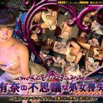 Virginity Lost of Yuna in Wonderland – 3D – Mega – Mediafire