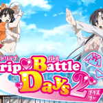 Strip Battle Days 2 – 3D – Mega – Mediafire