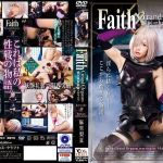 CSCT-004 Jav – Faith/Grand Orgasm – Total Sex Beast Warfront Eromania – Episode 0 – Mega – Mediafire