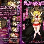 Flesh Slave Idols (Part 1 y 2) ~Two Idols Summoned To Another World Reduced to Flesh Slaves~ Mega – Mediafire