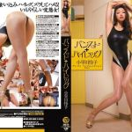 EBOD-226 Jav – Pantyhose + High Legs – Reiko Kobayakawa – Mega – Mediafire