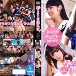 ZIZG-010 Jav – Impregnate Me Mr Seiryu! ~ A fight of unscrupulous girls – Mega – Mediafire