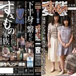 HQIS-022 Jav – A Henry Tsukamoto Production A Family Of Perverts Stepfather/Stepmother And… Mega – Mediafire