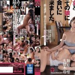DASD-719 Jav – I'm About To Dine With A Beautiful Mother And Daughter… Mega – Mediafire