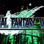 SFW Final Fantasy 7 Collab – 3D – Sin Censura – Mega – Mediafire