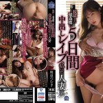 SHKD-924 Jav – He Busted Out Of Jail To Spend Five Days Pumping This Unfortunate Wife Full Of His Creampies – Mega – Mediafire