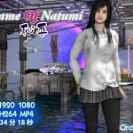 Shame Of Natumi: Chijoku – 3D – Mega – Mediafire