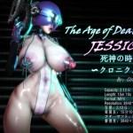 The Age of Death Chronicles 1 Jessica – 3D – Mega – Mediafire
