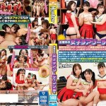 HUNTB-042 Jav – Staying Together With This Female Cheerleading Squad And My Cock Is Their Only Relief!… – Mega – Mediafire