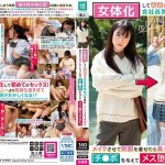 TSF-021 Jav –  Business Man (32 Years Old) Regains His Youth By Transforming Into A Woman He Became A Beautiful…Mega – Mediafire