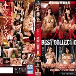 HNMB-002 Jav – As A Sole Submissive Girl…BEST COLLECTION vol. 2 – Mega – Mediafire
