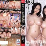 CJOD-310 Jav – A Plain Jane Big Tits Babe In Glasses I Went To A Soapland That Offered Unlimited Ejaculations And…Mega – Mediafire