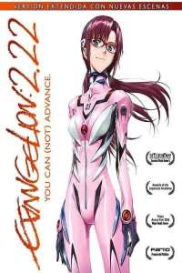 Evangelion: 2.0 You Can (Not) Advance – HD Latino 1080p – Online – Mega – Mediafire
