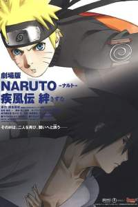 Naruto Shippuden 2: Lazos – Sub Español HD 1080P – Online – Mega – Mediafire