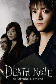 Death Note El último nombre – Sub Español 1080p – Online – Mega – Mediafire