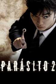 Parasyte 2 Live Action – HD Castellano 1080p – Online