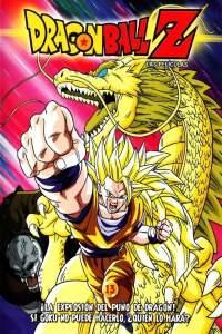 Dragon Ball Z: El Ataque Del Dragón – Latino HD 1080p – Online