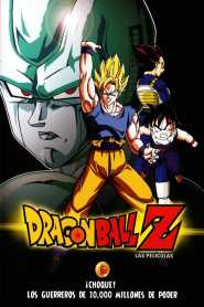Dragon Ball Z: Los Guerreros más Poderosos – Latino HD 1080p – Online
