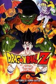 Dragon Ball Z: Goku es un Super Saiyajin – Latino HD 1080p – Online