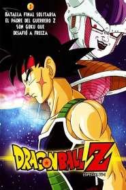 Dragon Ball Z: La Batalla de Freezer contra el Padre de Goku – Latino HD 1080p – Online