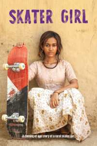 Chica skater – Latino HD 1080p – Online