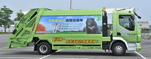 DAF Trucks 臺灣