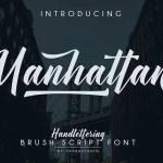 Manhattan Script Font Free