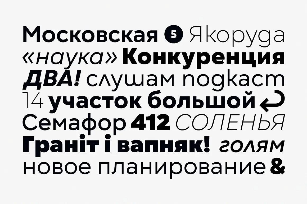 Gogh Geometric Sans Serif Typeface-4